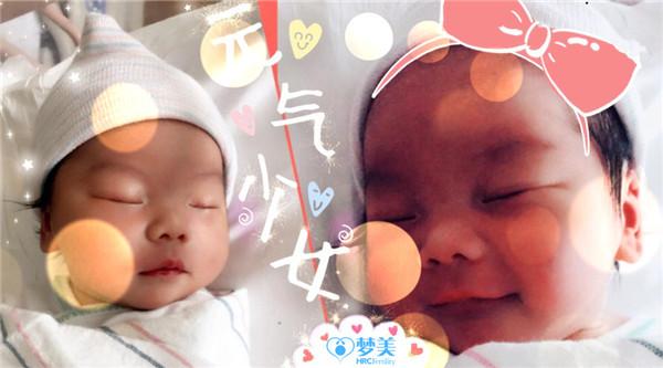 梦美试管婴儿成功案例