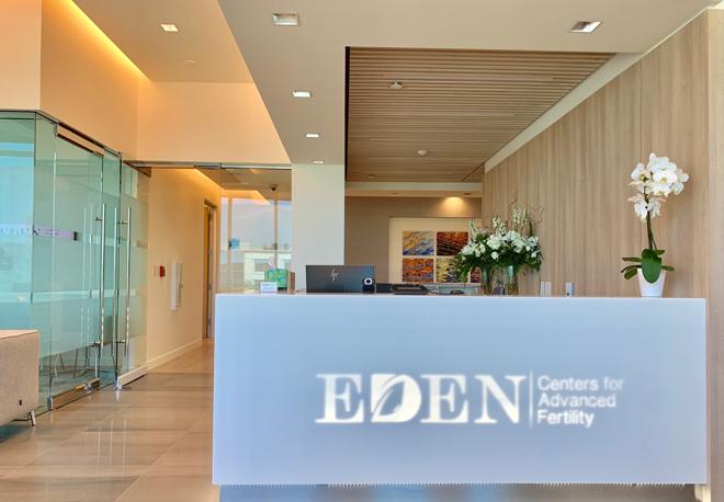 梦美生命EDEN医院