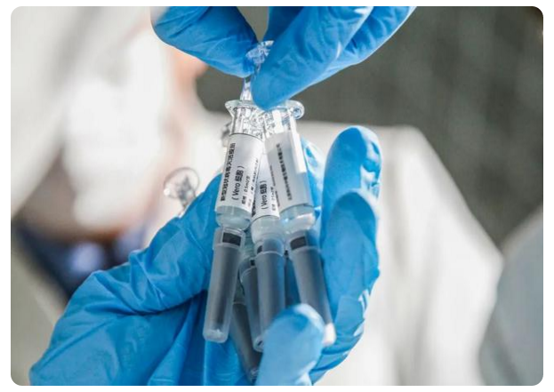 新冠疫苗2